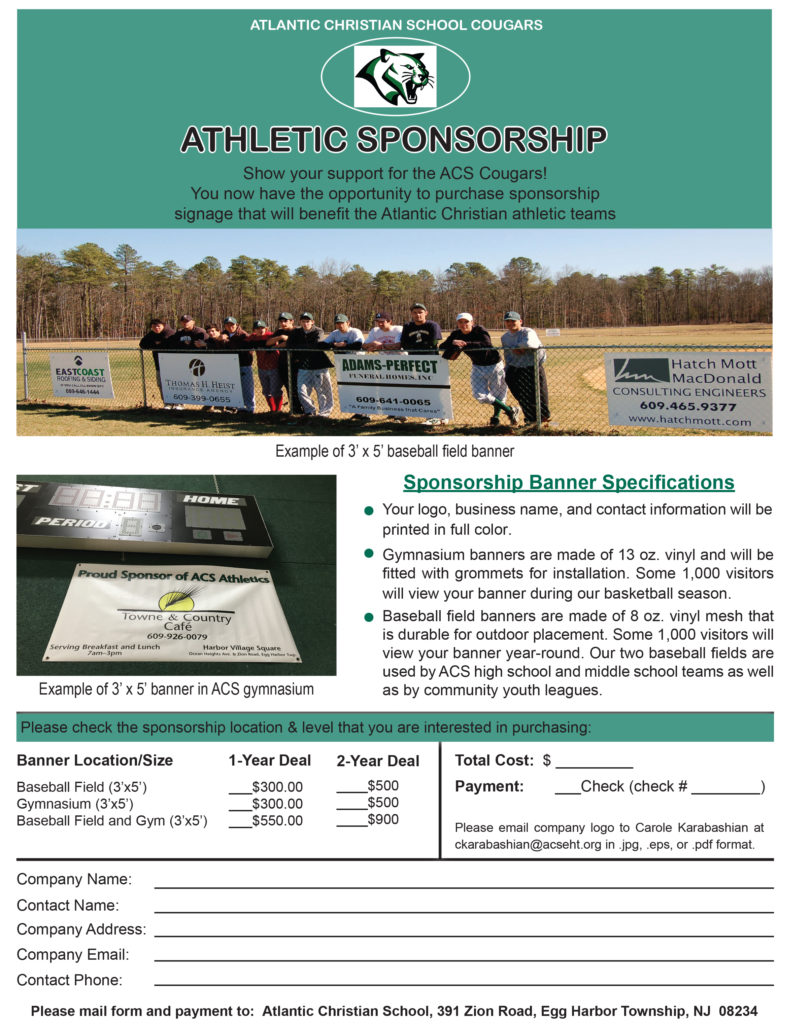 atlantic-christian-athletic-sponsorship-signage-order-form-revised-no-dealine11-21-16